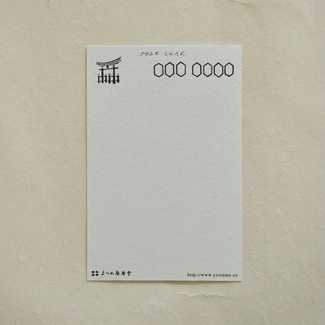 ポストカード|安芸の国 宮島