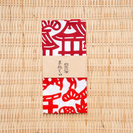 型染手ぬぐい|厳島神社