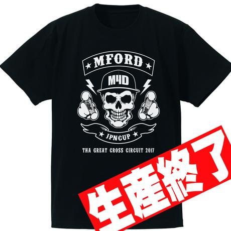 M4D ジャパンカップTシャツ2017 vr.1 6月期間限定