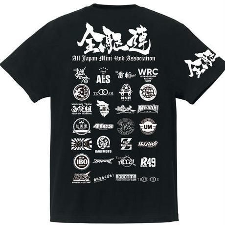 全日本ミニ四駆連盟の2019記念チームTシャツ。