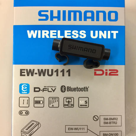 シマノ EW-WU111