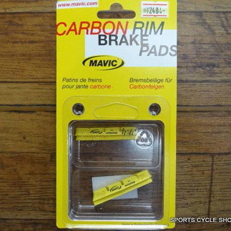 MAVIC Carbon Brake pads 2個 カーボンリム用 カンパ対応