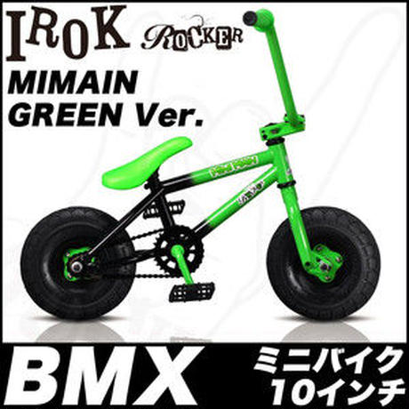 BMX IROCK MINIMAIN GREEN 競技用自転車