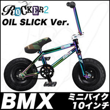 ROCKER BMX Rocker2 Oil Slick 競技用自転車