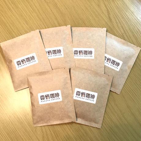 ドリップパック・デカフェ(コロンビア スイスウォーター社 カフェインレスSP) 10袋セット