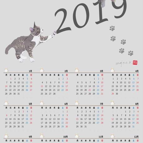 2019にゃなかオリジナルイラストカレンダー