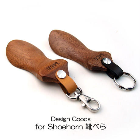 Design Goods for Shoehorn 01(靴べら01)