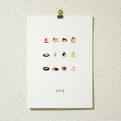 2018年 おやつカレンダー