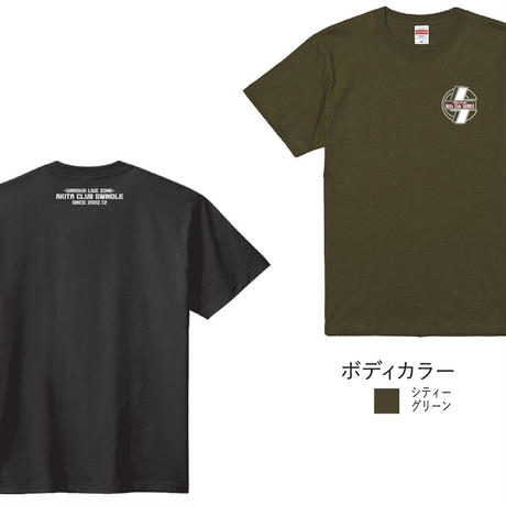 SWINDLE  / ロゴTシャツ ※1回のご注文で2着まで!