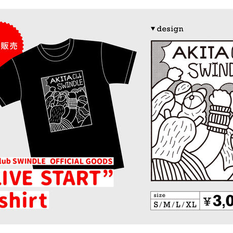 """秋田 Club SWINDLE""""LIVE START""""Tシャツ ※1回のご注文で2着まで!"""