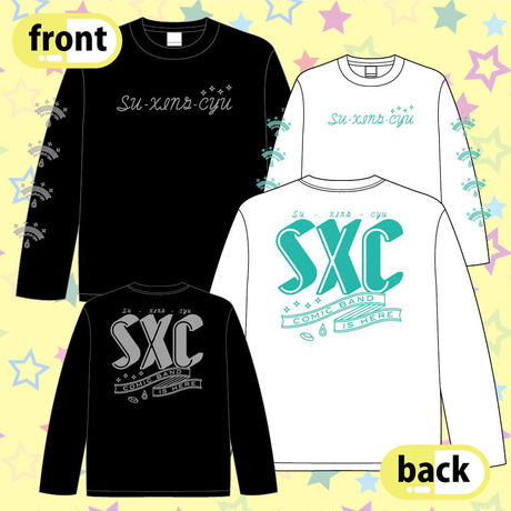 SXCロングスリーブTシャツ