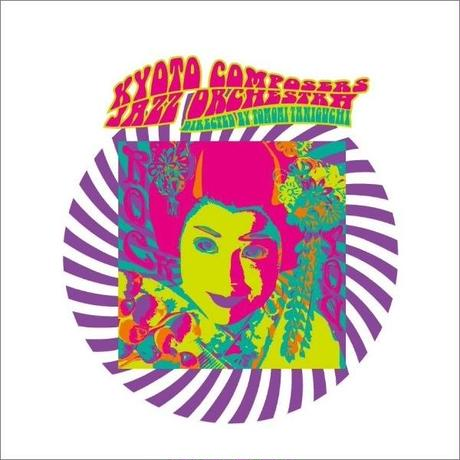 【CD】Rock you / Kyoto Composers Jazz Orchestra 5th Album