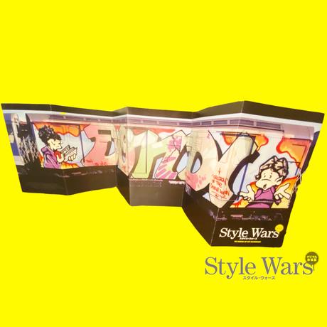 映画『Style Wars』公式パンフレット