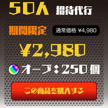 555ead302b3492e11800282d