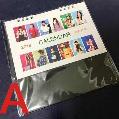 【みるきぃぬ】2019年カレンダー