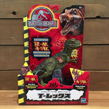 JURASSIC PARK T-Rex Figure/ジュラシックパーク ティラノサウルス フィギュア/190202-3