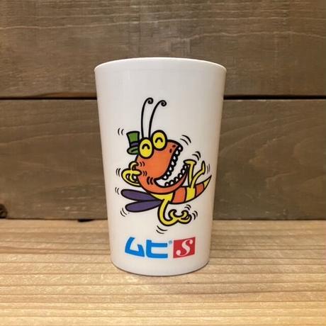 ムヒのカップ/210107-7