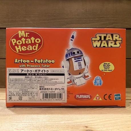 STARWARS Artoo-Potatoo/スターウォーズ アートゥ・ポテイトゥ/201218-14