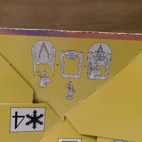 McDonald's Happy Meal Box/マクドナルド ハッピーミールボックス/210912-4