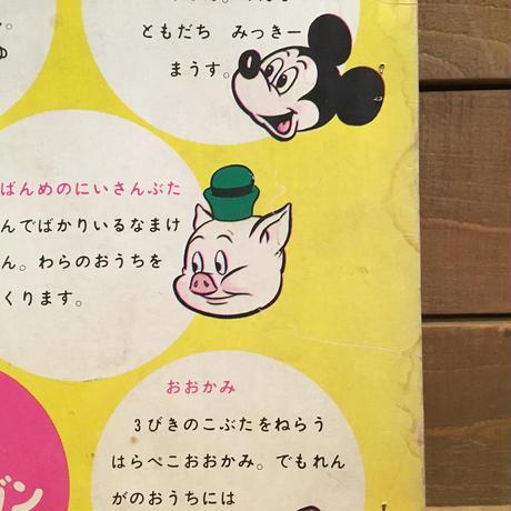 Disney Fiddler Pig Hand Puppet/ディズニー 2ばんめのにいさんぶた 指人形 (ハンドパペット)/180202-3