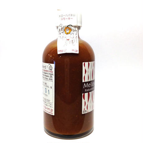 MellowHabanero Smoky / 120ml