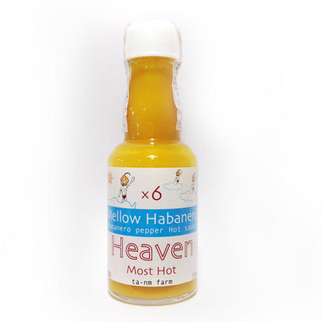 MellowHabanero Heaven / 55ml