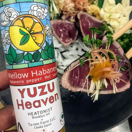 YUZU Heaven