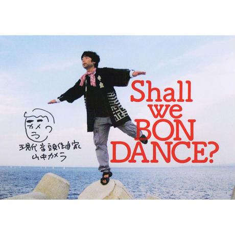 山中カメラ現代音頭集 Shall we BON-DANCE?