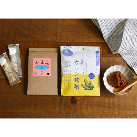 【送料無料】発酵ウコン味噌と椎茸おだしのセット