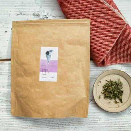 石垣島の香り華やか月桃茶/リーフ 80g 大袋