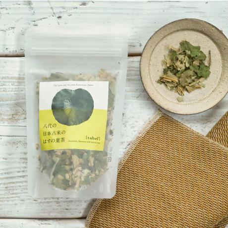 八代の日本古来のはすの葉茶/リーフ 20g  小袋