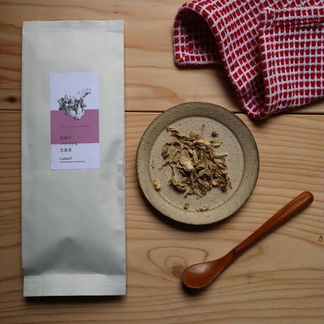霧島のパワフルな生姜/乾燥荒砕きチップス 80g 小袋