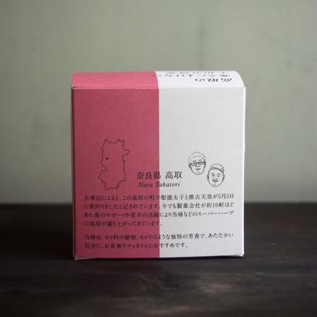 奈良 高取の寒さにまけない大和当帰茶/ティバッグ 10個入