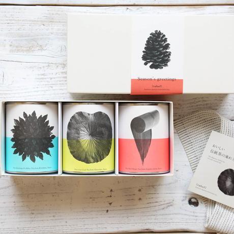 大切な人に贈る、伝統茶3缶セット「Beauty 」/カキドオシとハトムギ茶、はす茶、月桃茶