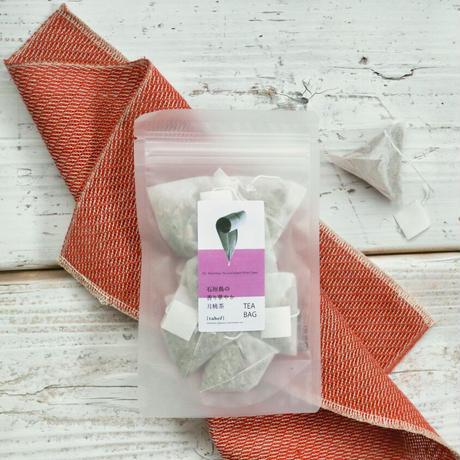 石垣島の香り華やか月桃茶/ティーバック 7個 小袋