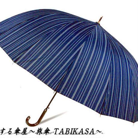 【グラス骨】 傘専門店 通販 東京 レディース メンズ 雨傘 ワンタッチ ジャンプ サビない 旅傘【ストライプ Navy】