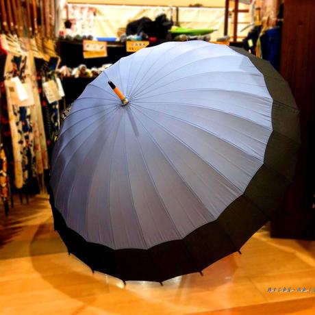 60㎝ 傘専門店 通販 東京 メンズ レディース 雨傘 サビにくい 旅傘【蛇の目 24本骨 薄青】
