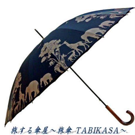 【16本骨シリーズ】傘専門店 通販 東京 メンズ レディース 手開き 軽量 黒骨 サビない 旅傘【動物園 Black Brown】
