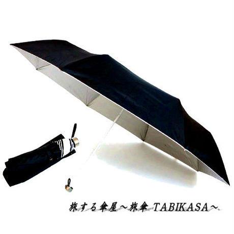 【折 日傘 60㎝】傘専門店 通販 東京 折りたたみ傘 日傘 雨傘 晴雨兼用 遮光 遮熱 旅傘【清涼効果 メンズサイズ】