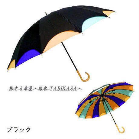 おしゃれ傘 傘専門店 通販 東京 レディース 雨傘 手動 手開き サビない 旅傘【2重張り black】