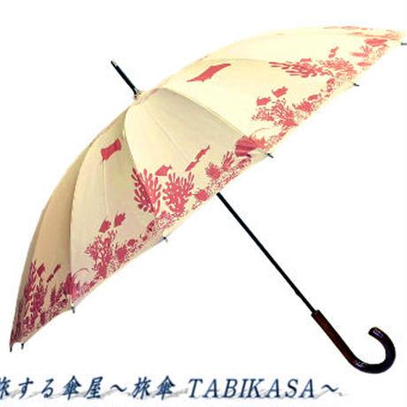 【16本骨シリーズ】傘専門店 通販 東京 メンズ レディース 手開き 軽量 黒骨 サビない 旅傘【SEA & Fish White Pink】