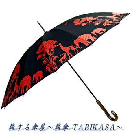 【16本骨シリーズ】傘専門店 通販 東京 メンズ レディース 手開き 軽量 黒骨 サビない 旅傘【動物園 Black Red】