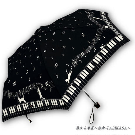 【風速25mまで耐える】傘専門店 通販 東京 折りたたみ 雨傘 グラスファイバー サビない 旅傘 【耐風 猫ちゃんとピアノ Black】