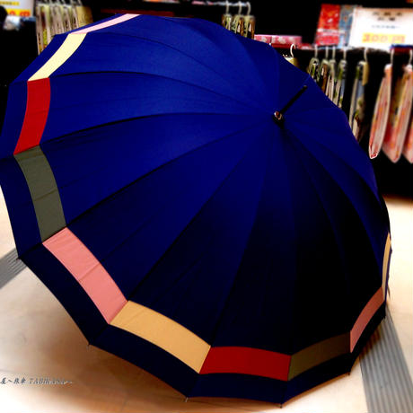 傘専門店  通販  東京  雨傘  サビにくい 黒骨  旅傘  【高級16本骨  切り継ぎ】