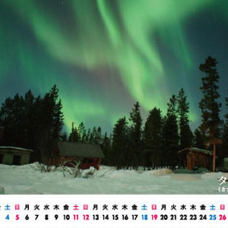卓上カレンダー(世界の景色バージョン)