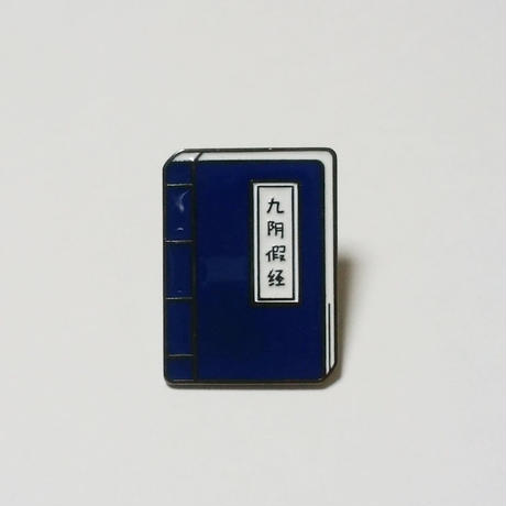 和綴じ本ピンバッヂ(ネイビー)