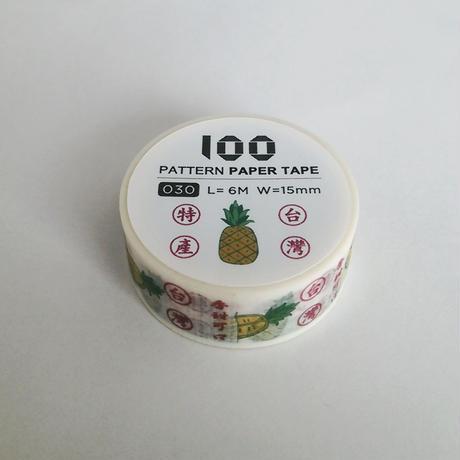 台湾マスキングテープ「パイナップル」