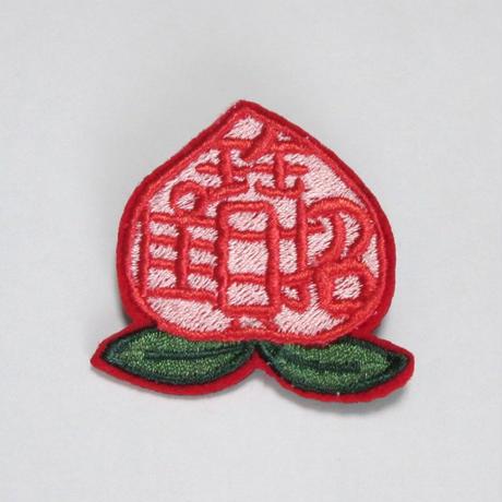 刺繍ブローチ「桃」