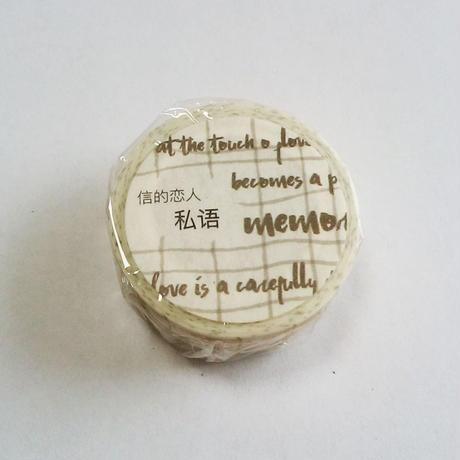 中国マスキングテープ「私語」
