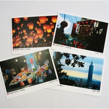 台湾ポストカード4枚セット「台湾北部」